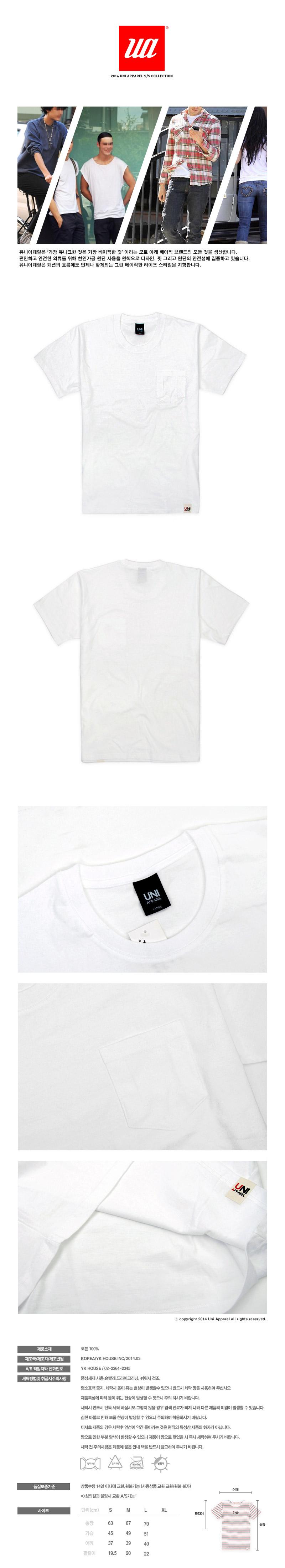 basic-pocket-short-tee-(white).jpg