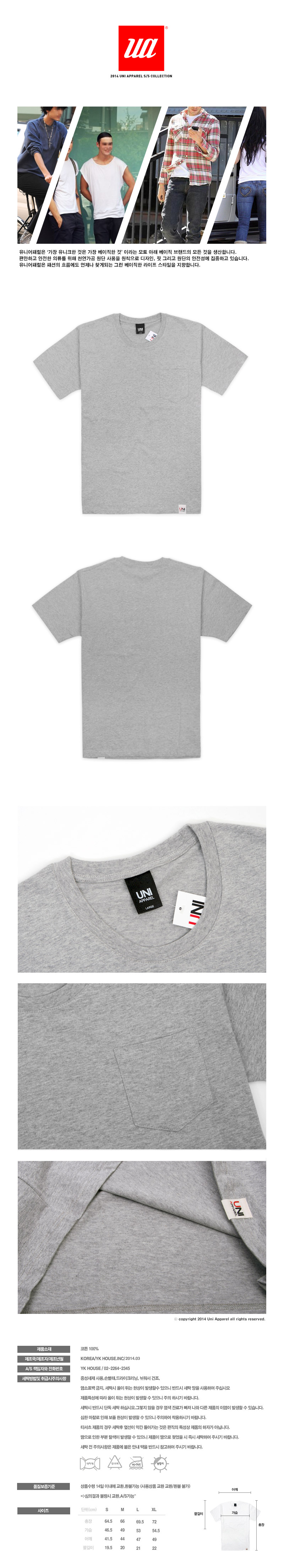 basic-pocket-short-tee-(gray).jpg
