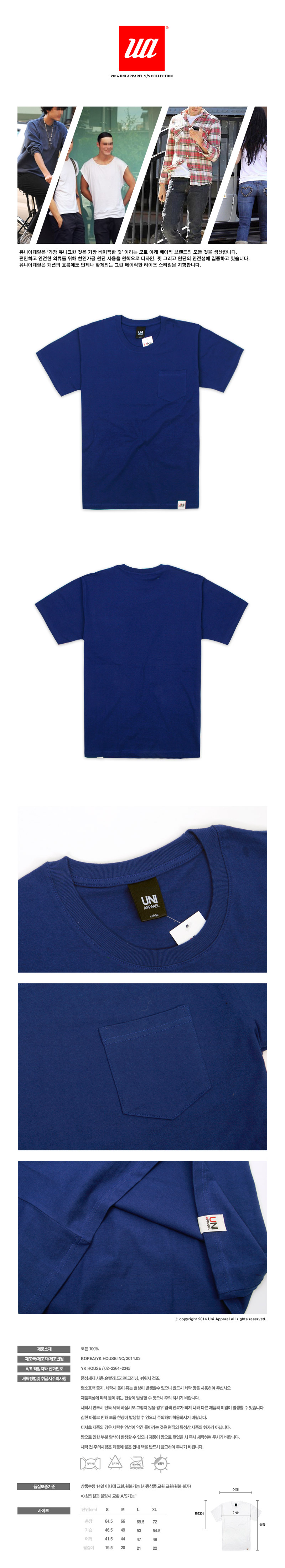 basic-pocket-short-tee-(deep-blue).jpg