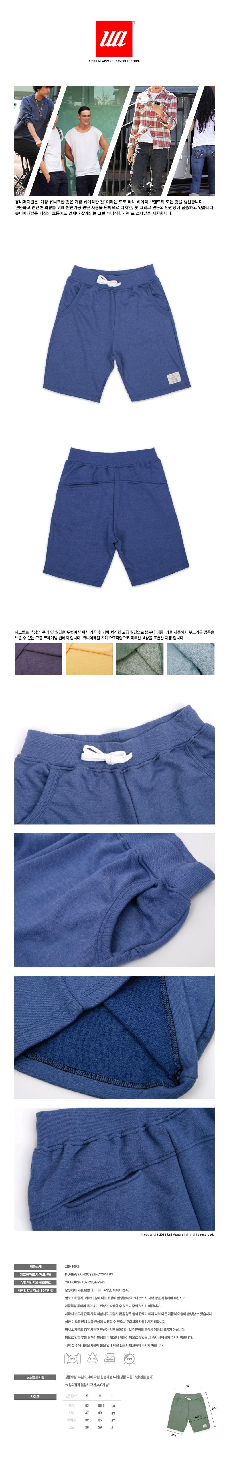 basic-pigment-short-pants-(washingblue).jpg