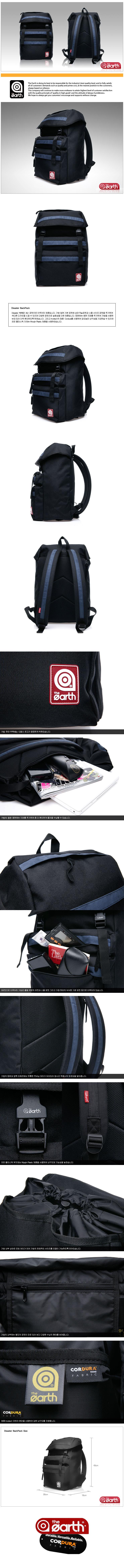 2back-pack-BK-NVY.jpg