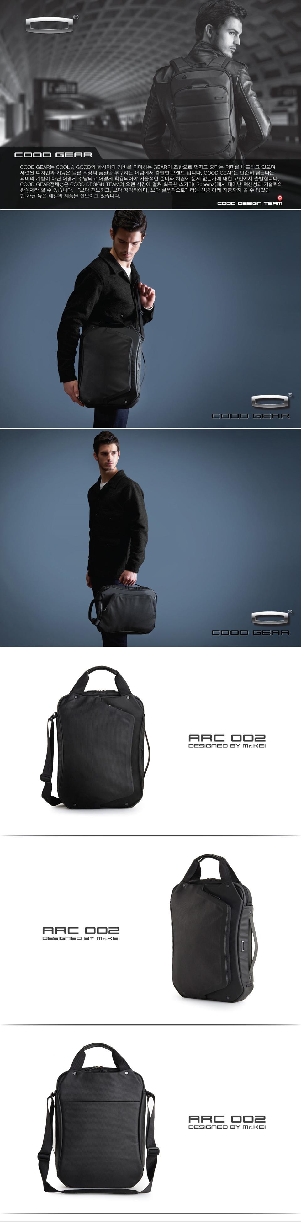 ARC002_1.jpg