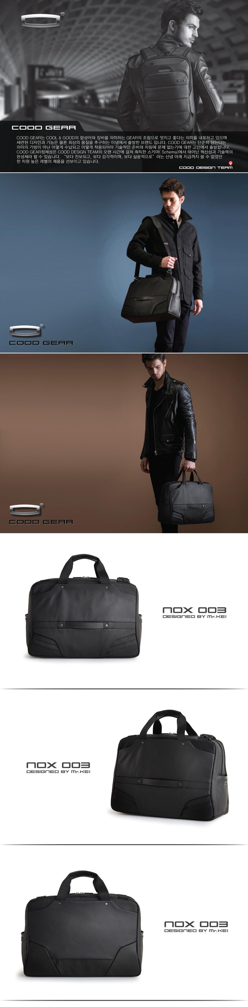NOX003_1.jpg