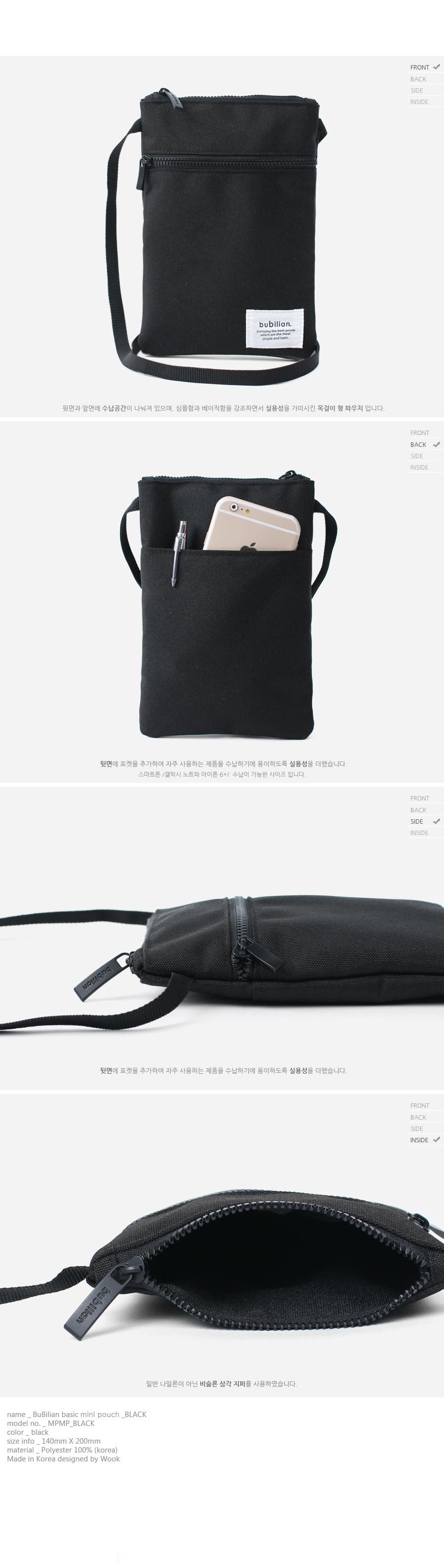 BNTP_BLACK-900-2.jpg