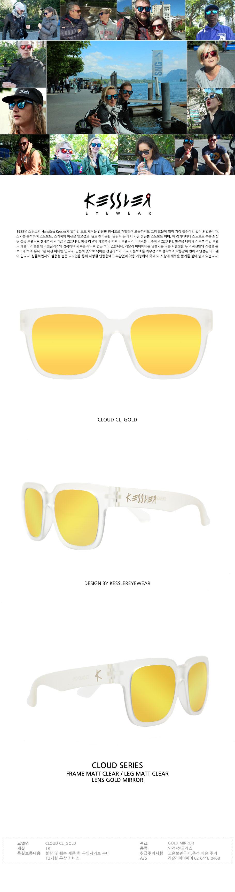 CLOUD-CL_GOLD.jpg