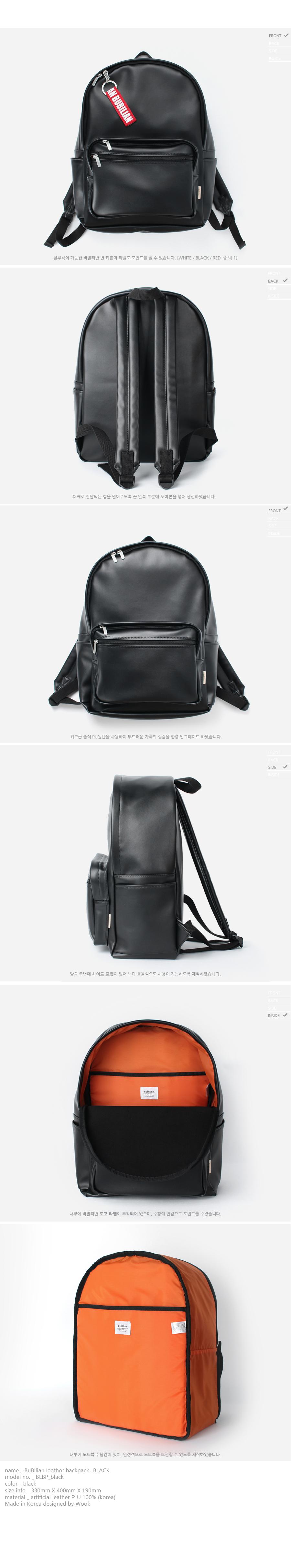 BLBP-BLACK-900-2.jpg