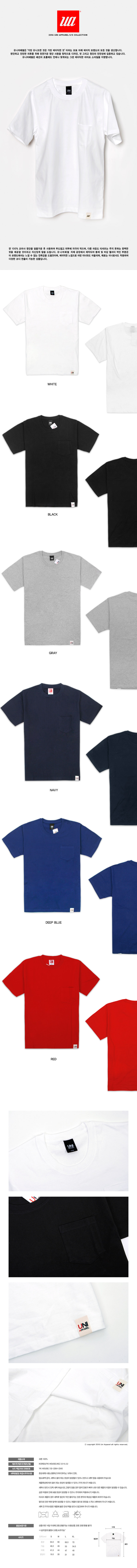 basic-pocket-tee.jpg