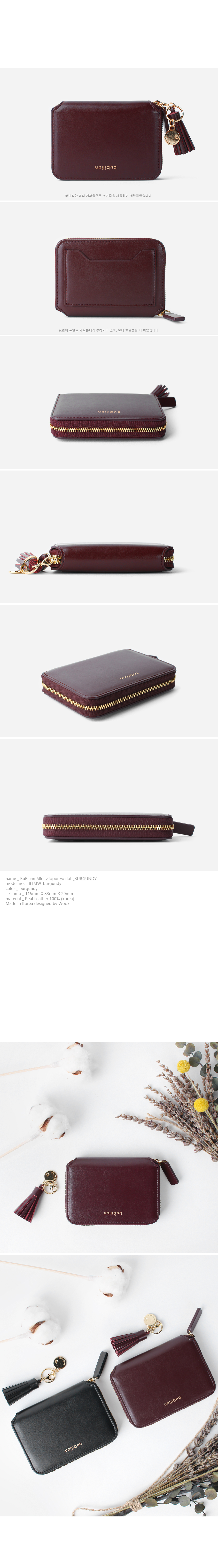 mini-wallet-burgundy-900-2.jpg