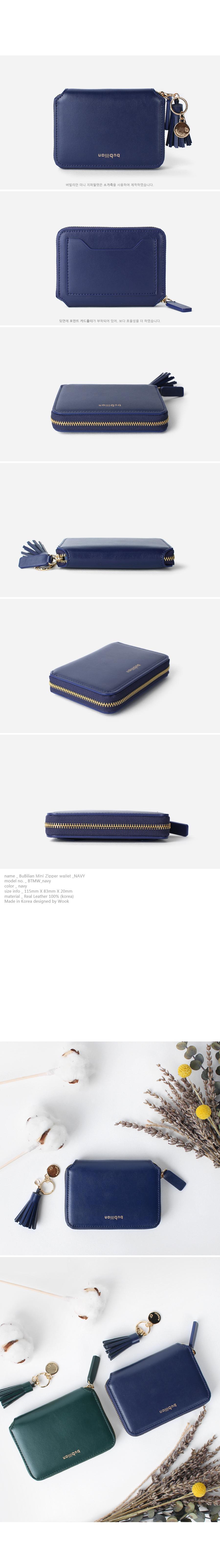 mini-wallet-navy-900-2.jpg