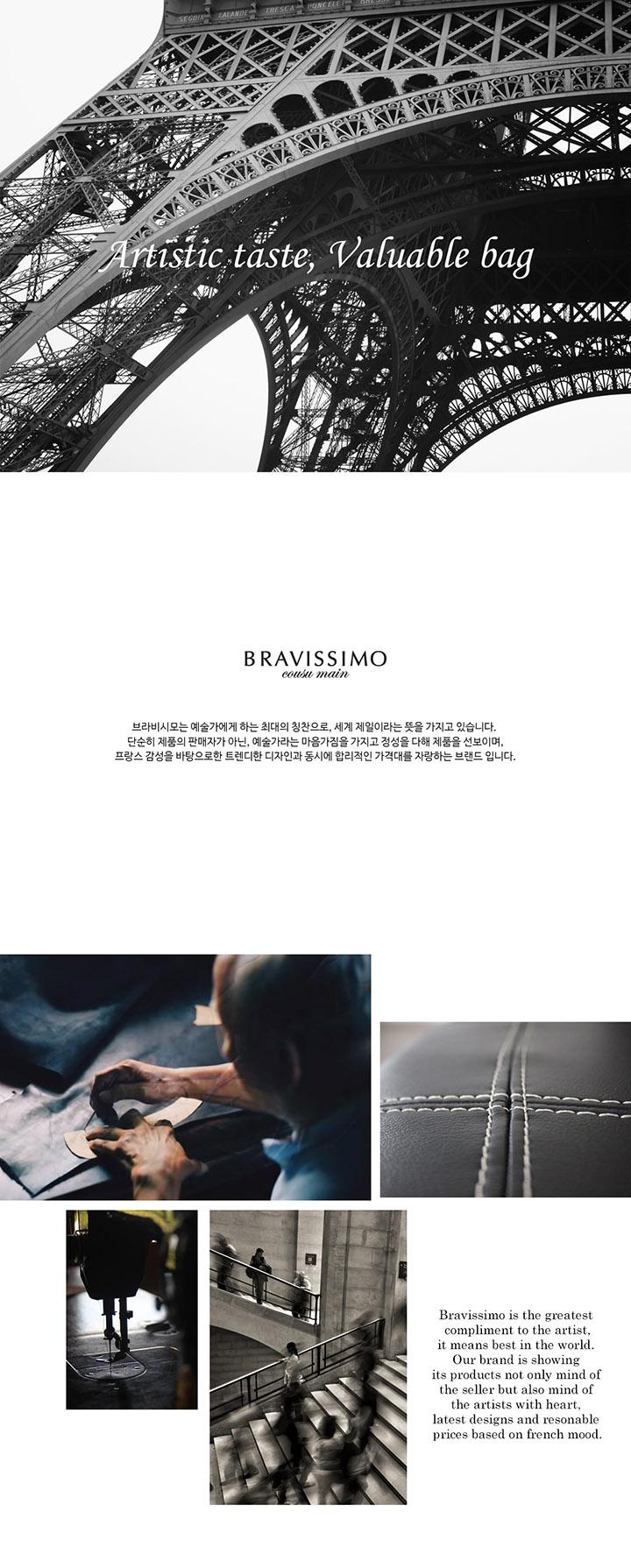 _brand introduce.jpg