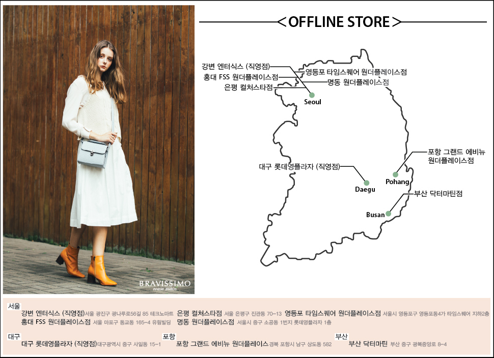 offline store-01-01-01-01.jpg