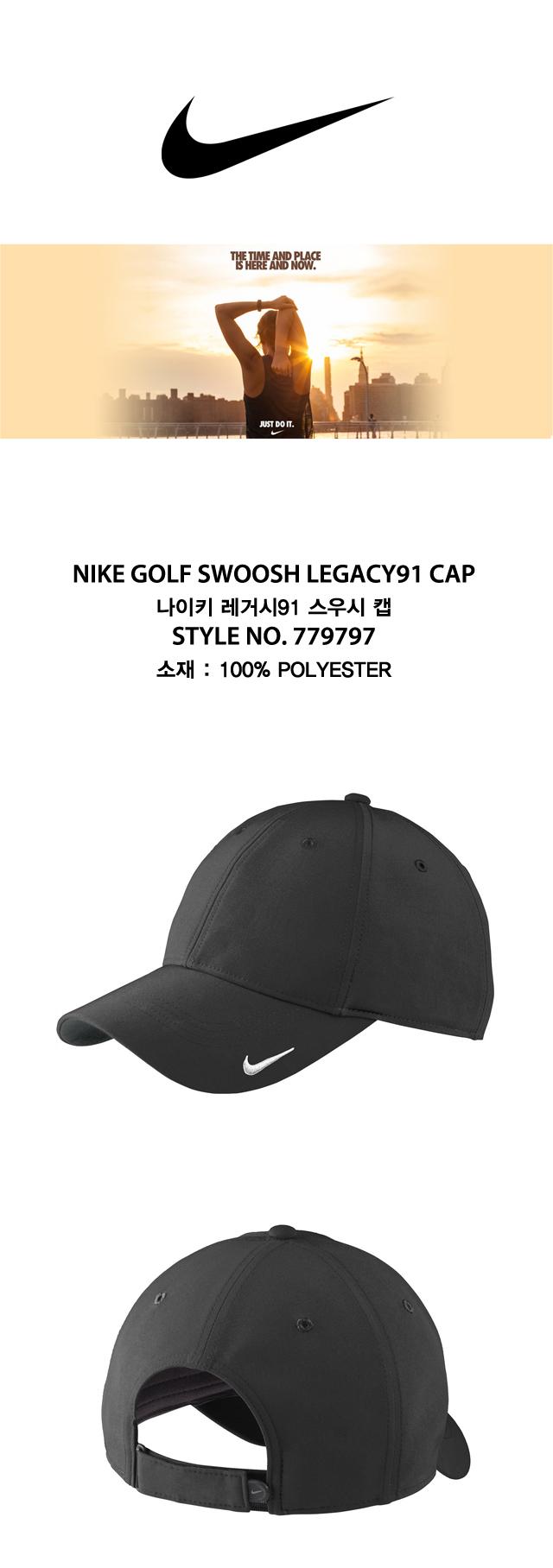 레거시91 스우시 캡 정품 볼캡 모자 779797 블랙 - 나이키, 27,000원, 모자, 볼캡/스냅백