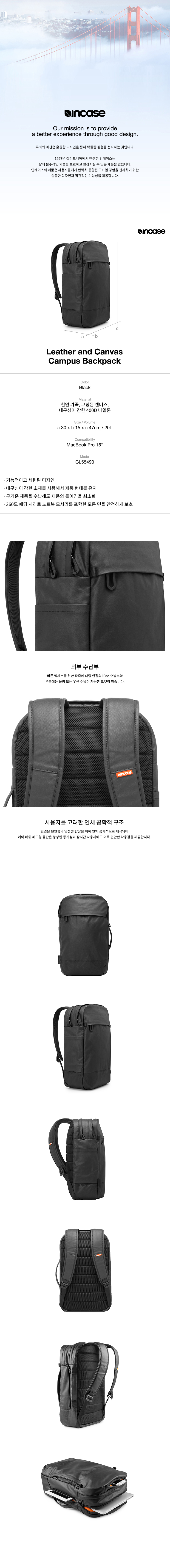 Incase_Leather_Canvas_Campus_Backpack_Black_CL55490(거래처용).jpg
