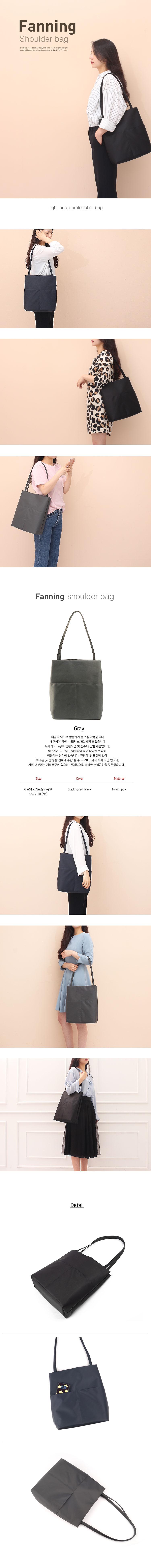 fanning_gray.jpg