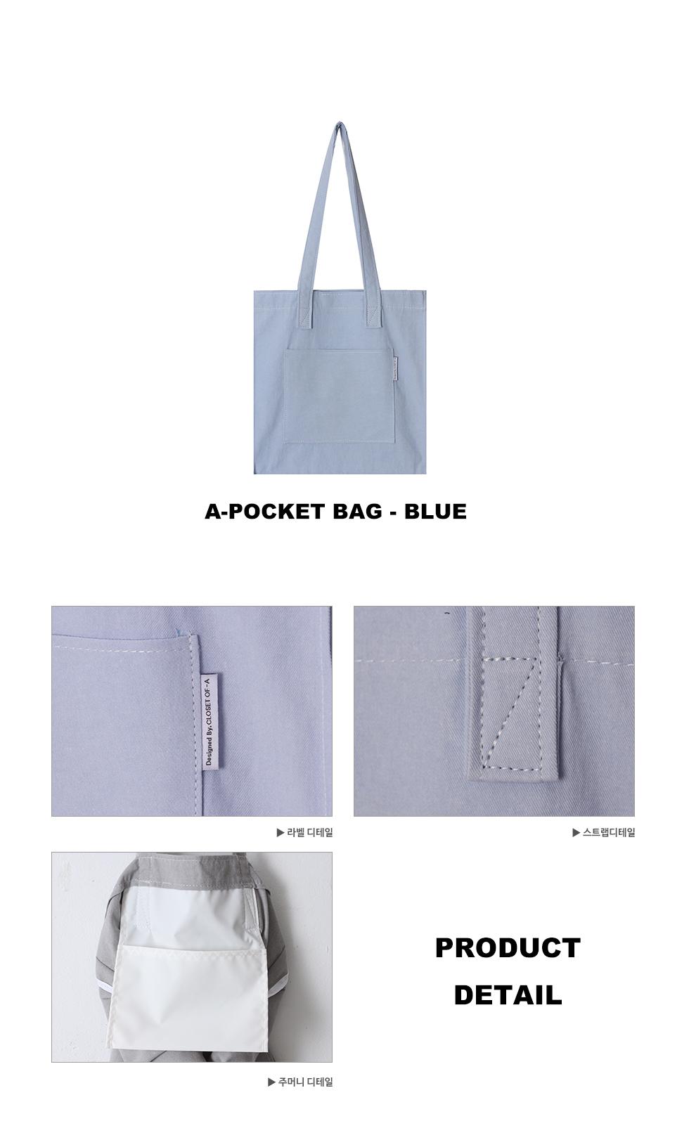 D-PO-BLUE.jpg