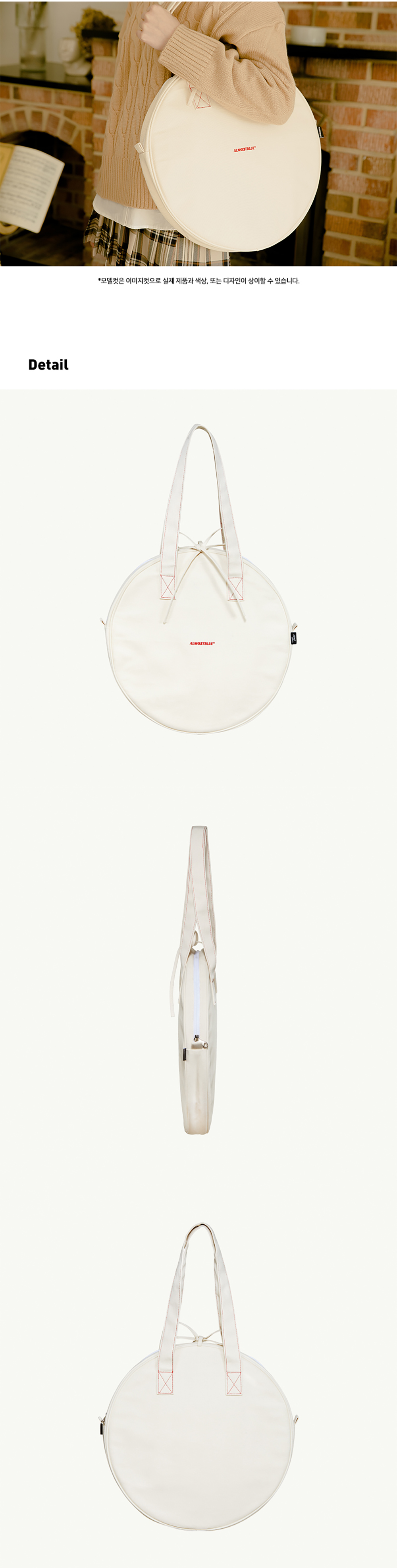 fullmoon eco bag 3.jpg