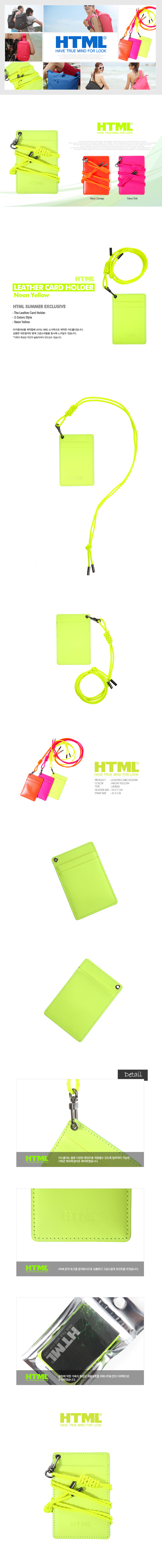 HTML - Leather holder (Neon Yellow)