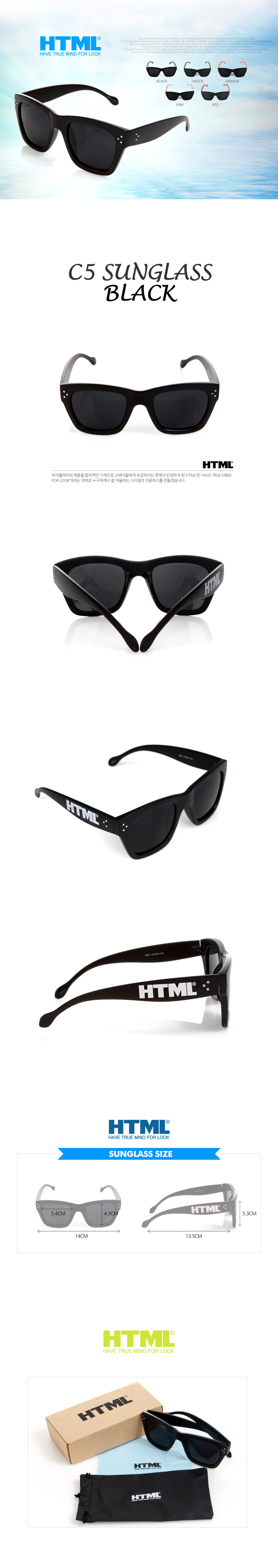 [에이치티엠엘] HTML - C5 sunglass (Black)