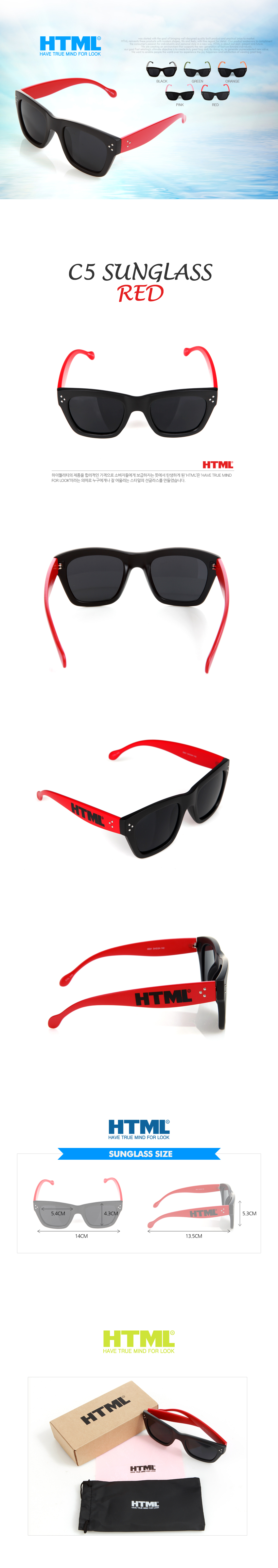 [에이치티엠엘] HTML - C5 sunglass (Red)