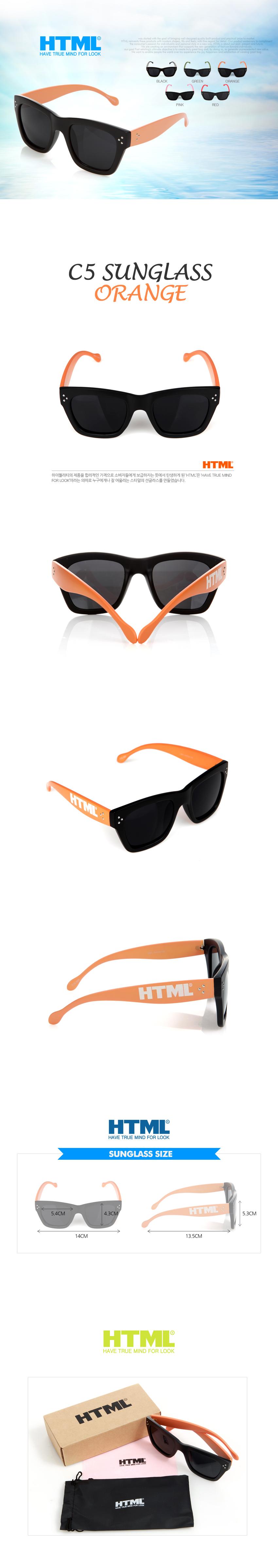 [에이치티엠엘] HTML - C5 sunglass (Orange)