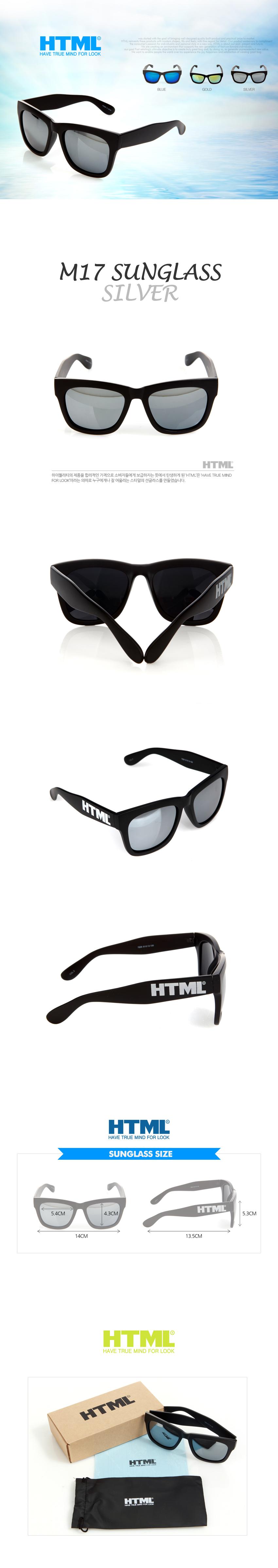 [에이치티엠엘] HTML - M17 sunglass (Silver)