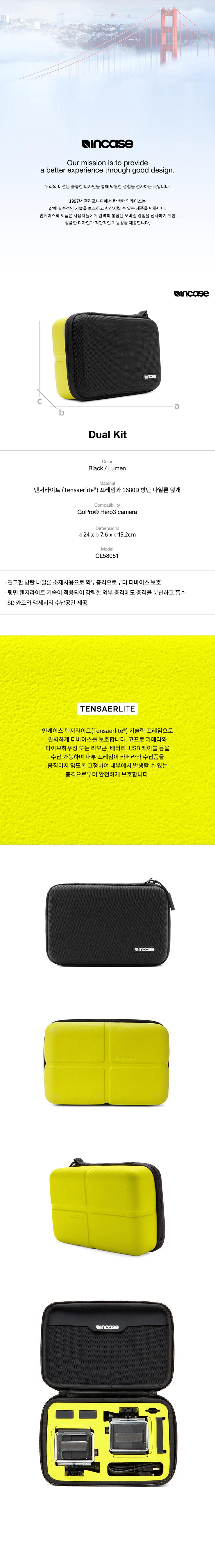 [인케이스]INCASE - Dual Kit for GoPro Hero3 CL58081 (Black/Lumen) 인케이스가방 정품 듀얼키트 키트 공구 공구보관함