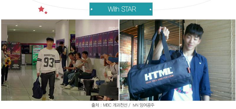 [에이치티엠엘]HTML- I7 Duffle bag (DK.GRAY)