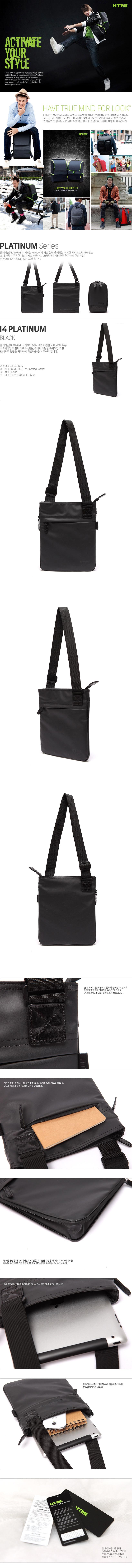 [에이치티엠엘]HTML- I4 PLATINUM Crossbag (BLACK)