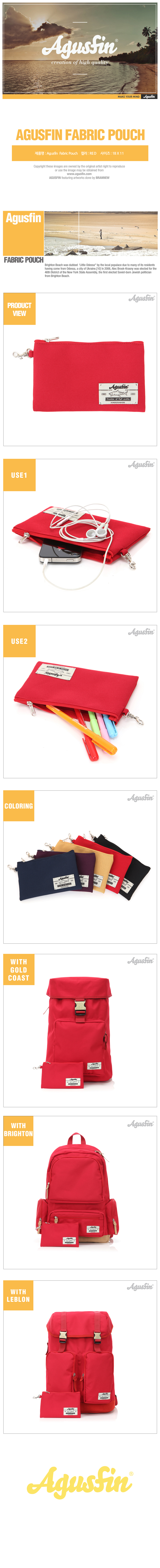 [어거스핀] AGUSFIN FABRIC POUCH (Red)