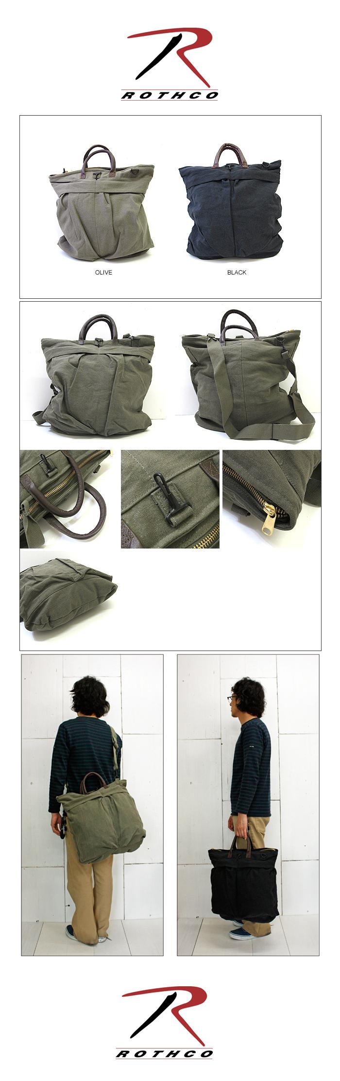 로스코 VINTAGE CANVAS HELMET SHOULDER BAG(BLACK)