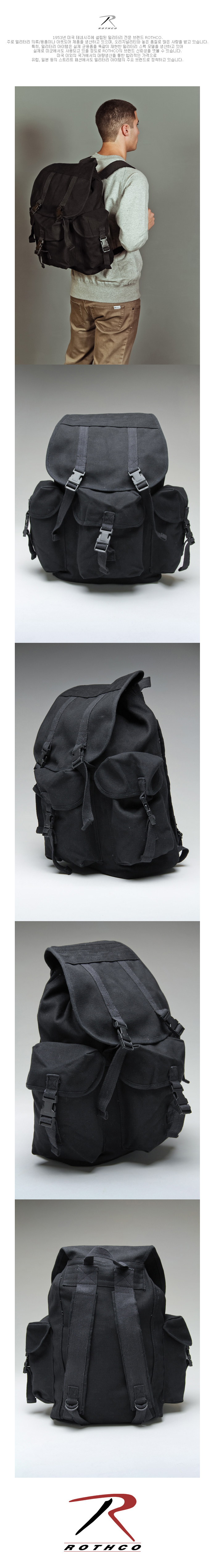 CANVAS OUTFITTER BACKPACK BLACK