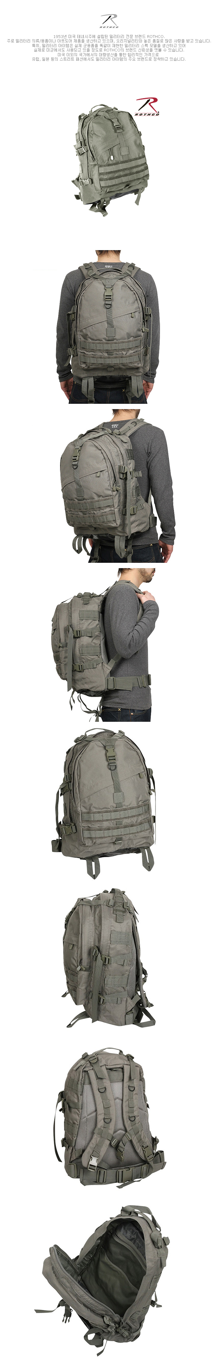 LARGE TRANSPORT PACK (FOLIAGE GREEN)