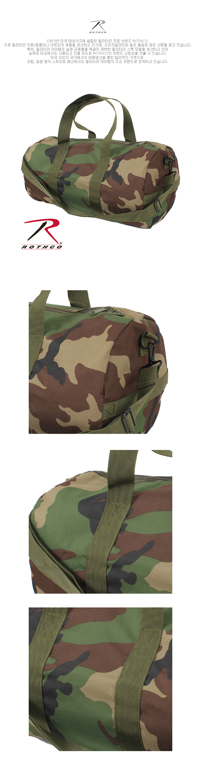 88555 WOODLAND CAMO SHOULDER BAG
