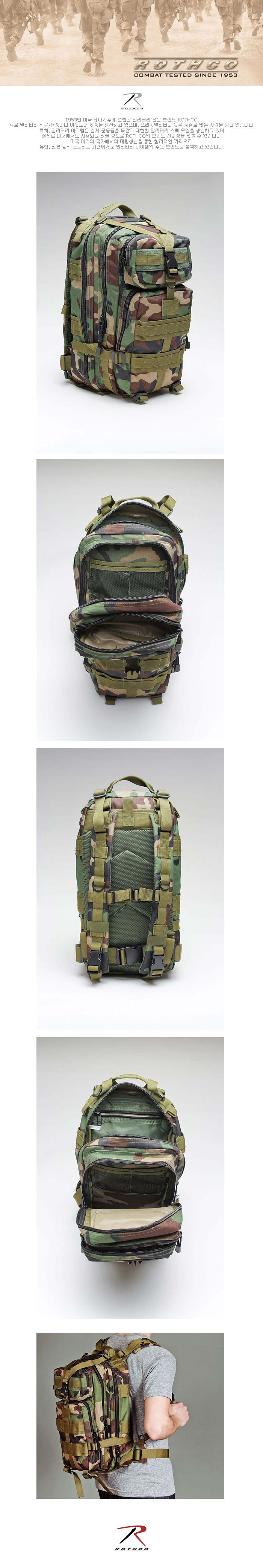TRANSPORT BACKPACK WOODLAND (CAMO)