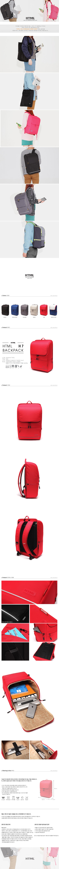 [에이치티엠엘]HTML-NEW H7 (2015) Backpack (RED)_백팩,신학기