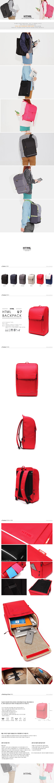 [에이치티엠엘]HTML-NEW U7 (2015) Backpack (RED)_백팩