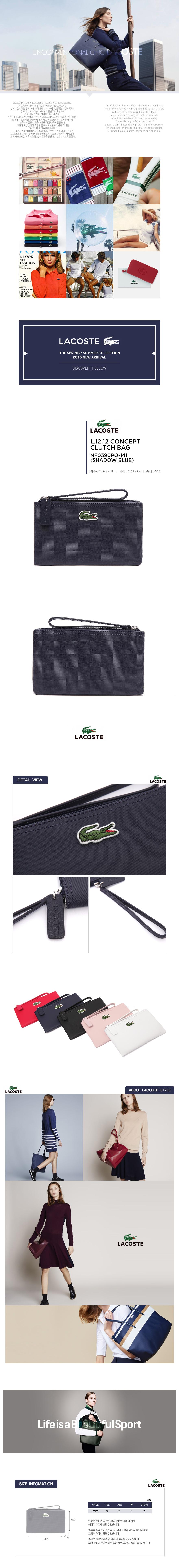 [라코스테]LACOSTE - L.12.12 Concept Clutch Bag NF0390PO-141 (Shadow Blue)