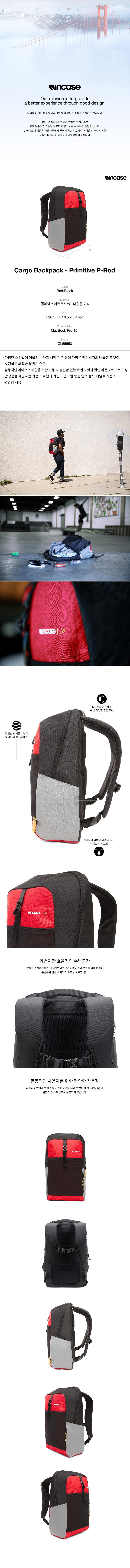 [인케이스]INCASE - Primitive P-Rod Cargo Backpack CL55553 (Red/Black) 인케이스백팩 정품 백팩 가방 노트북가방 노트북백팩 1