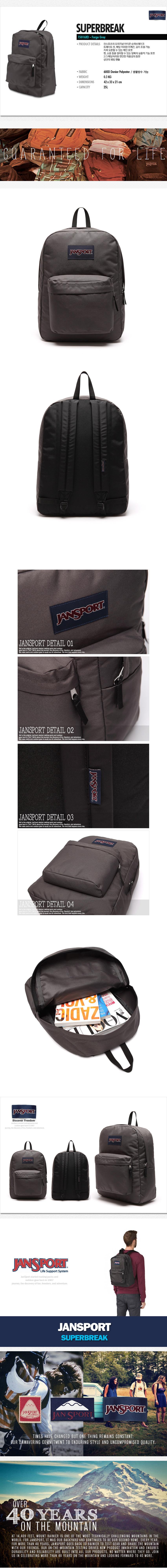 [잔스포츠]JANSPORT - 슈퍼브레이크 (T5016XD - Forge Grey) 잔스포츠코리아 정품 AS가능