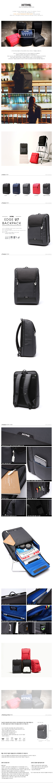 ★단독판매사은품★[에이치티엠엘]HTML - Edge U7 Backpack (French Bulldog) 엣지 백팩 신학기 학생