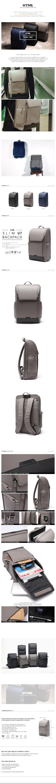 [에이치티엠엘]HTML - Slim U7 Backpack (DK.GRAY) 슬림 백팩 비즈니스 신학기 가방