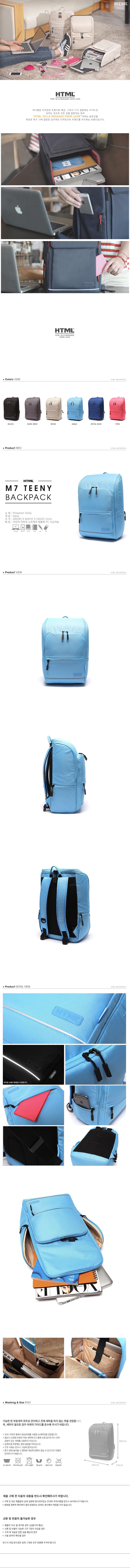 [에이치티엠엘]HTML - M7 WOMAN TEENY Backpack (AQUA) 티니 백팩