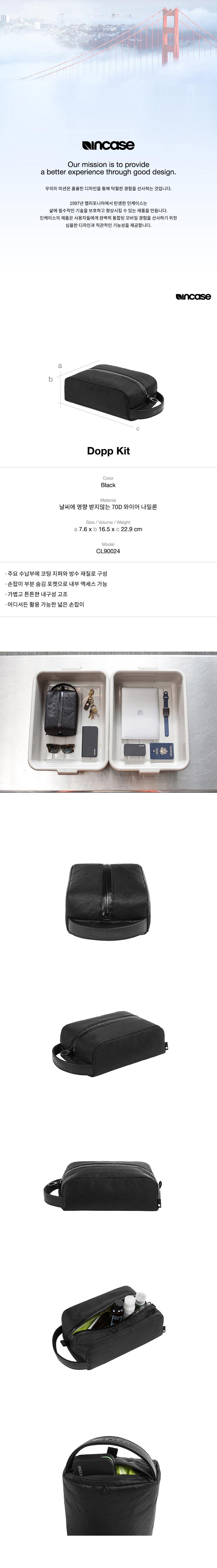 [인케이스]INCASE - EO Travel Simple Dopp Kit CL90024 (Black) 인케이스코리아 정품 AS가능