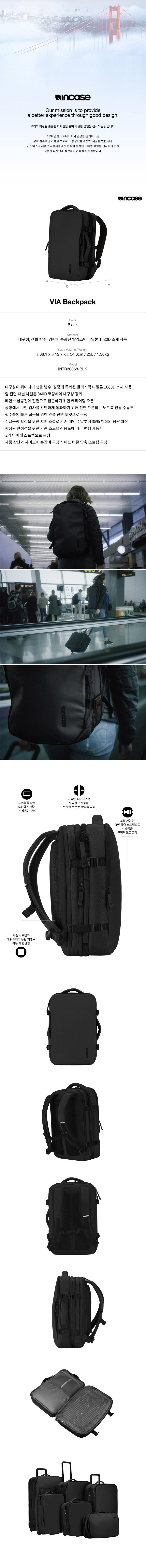 [인케이스]INCASE - VIA Backpack INTR30058-BLK (Black)