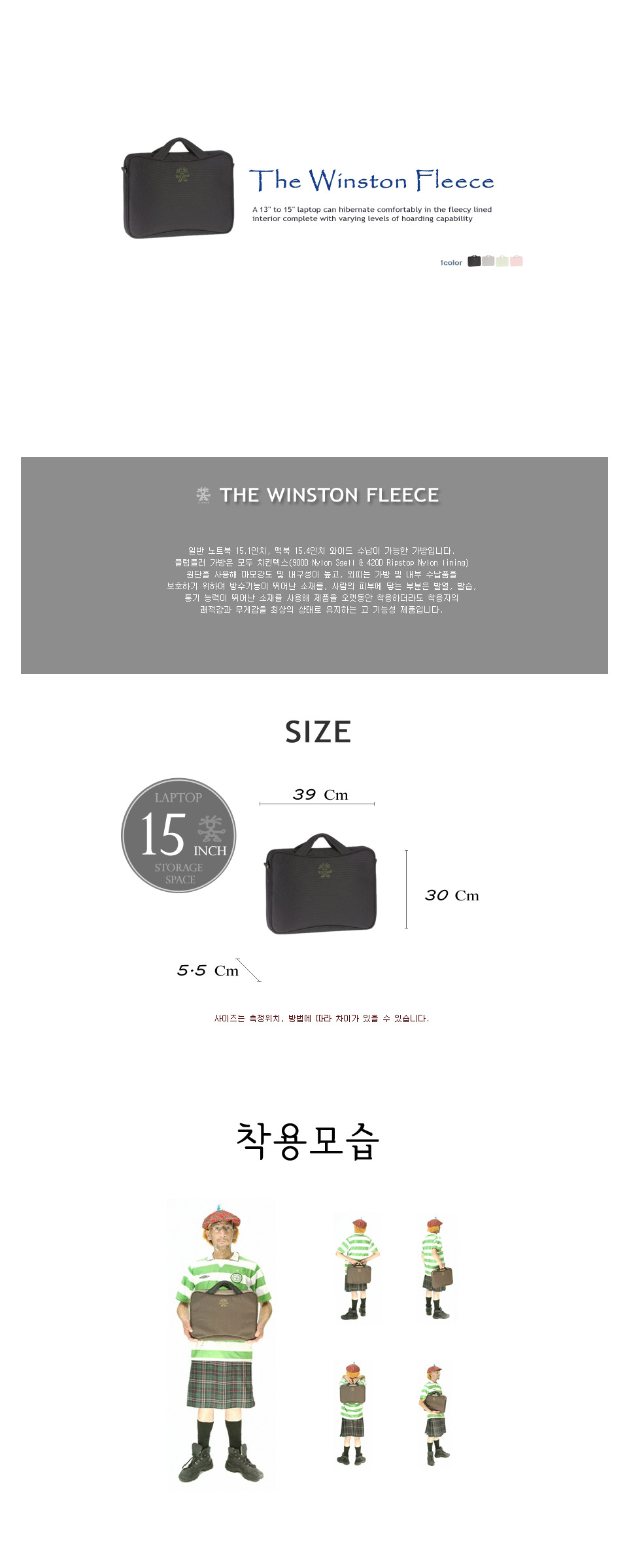 [크럼플러] CRUMPLER The Winston Fleece - WF -