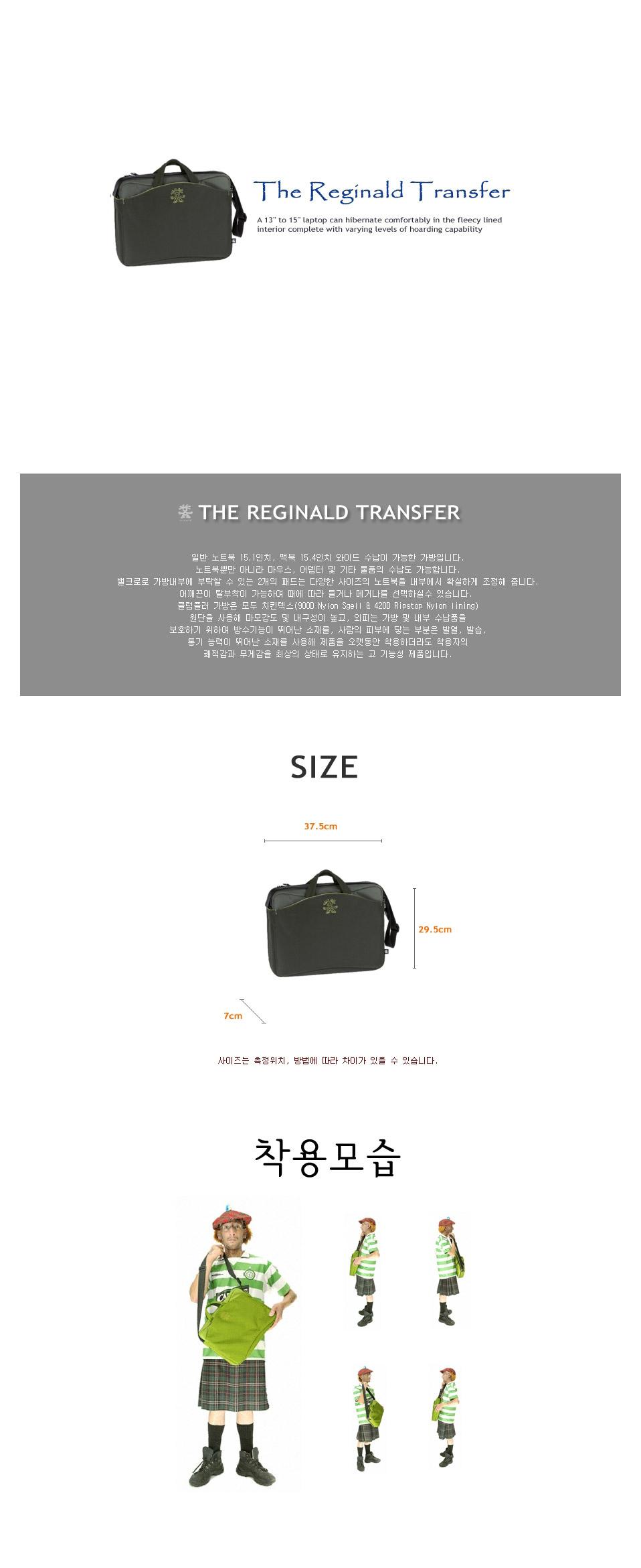 [크럼플러] CRUMPLER The Reginald Transfer - RT -