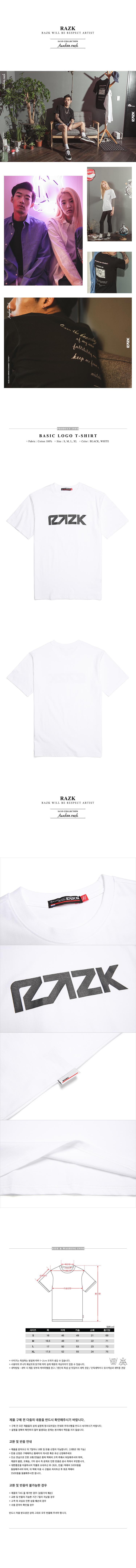 [라지크] RAZK - BASIC LOGO T-SHIRT (WHITE) 반팔 반팔티 티셔츠
