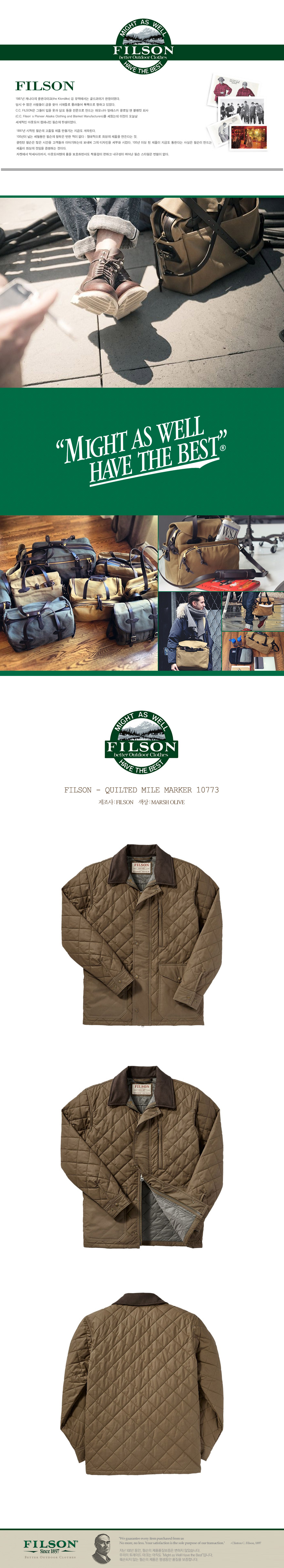 [필슨]FILSON - Quilted Mile Marker 10773 (Marsh Olive) 정품 퀄팅자켓