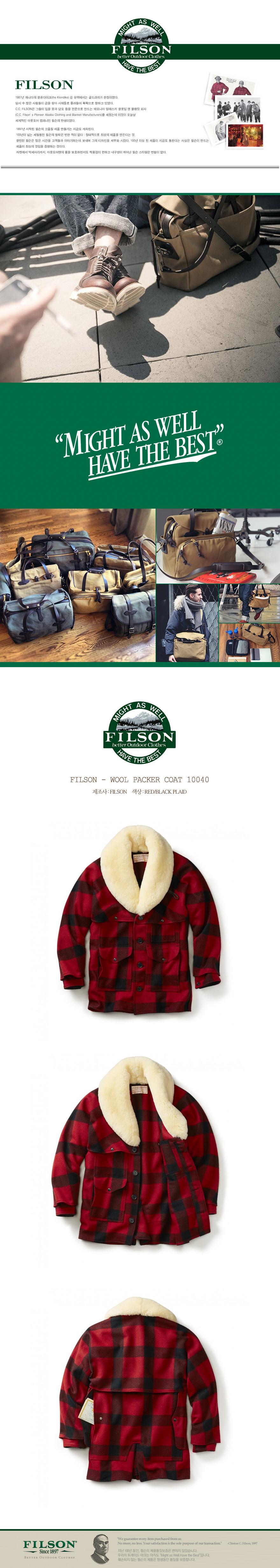 [필슨]FILSON - Wool Packer Coat 10040 (Red/Black Plaid) 정품 울 패커 코트 자켓 울패커 울패커코트