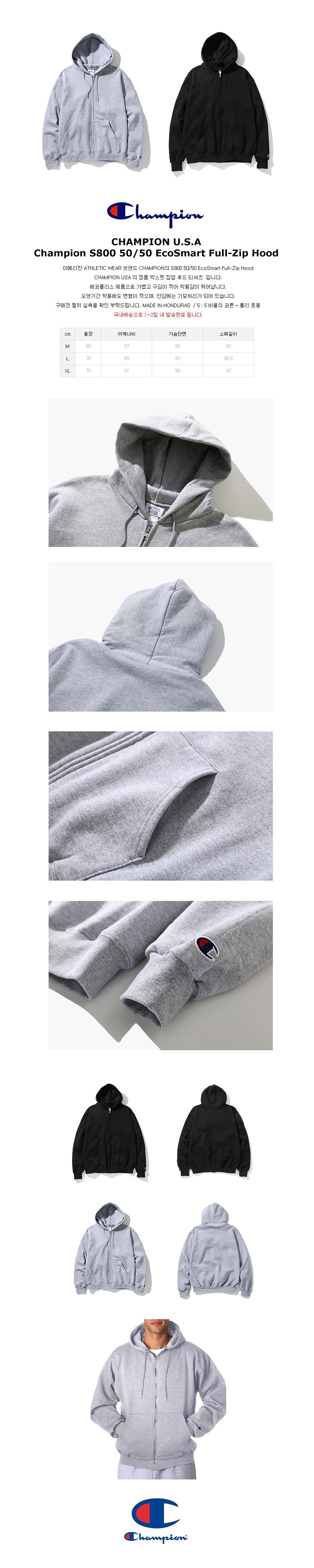 S800 9oz 50/50 ECO-SMART Zip-Up Pullover Hood (2 COLORS)